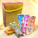 軟式牛舌餅禮盒(綜合口味)...