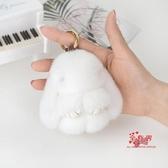 裝死兔掛件 獺兔毛兔子皮草掛件毛絨裝死兔萌兔手機包包掛飾小兔子汽車鑰匙扣 8色
