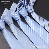 禮盒裝商務領帶男正裝 韓版休閒7CM結婚藍色職業上班學生 台北日光