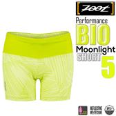 ZOOT 頂級極致 BIO 輕肌能5寸短褲 檸檬黃(女)
