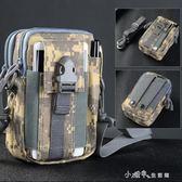 6寸戰術手機小腰包單肩迷彩運動防潑水 鑰匙包耐磨多功能騎行跑步 小確幸生活館