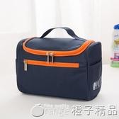 旅行洗漱包女化妝包便攜大容量防水化妝袋多功能化妝品旅游收納包   (橙子精品)