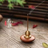 禪意香道創意香插香座 日式香盤檀香爐沉香爐線香香托 銅木插香器 時尚潮流