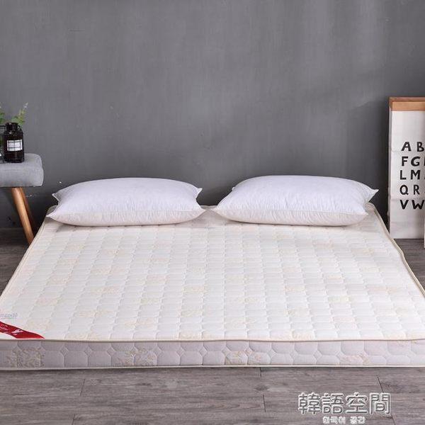 記憶棉床墊1.5m1.8m加厚榻榻米褥子雙人1.2米宿舍可折疊海綿墊被韓語空間 YTL