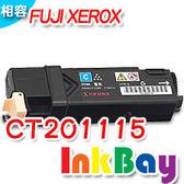 FUJI XEROX CT201115環保碳粉匣(藍色)【適用】C1110/C1110B【另有CT201114黑/CT201115藍/CT201116紅/CT201117黃】
