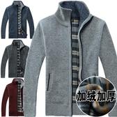 夾克外套 男士夾克外套加厚加絨寬鬆大碼外衣青年男純色百搭立領夾克衫【快速出貨八折搶購】