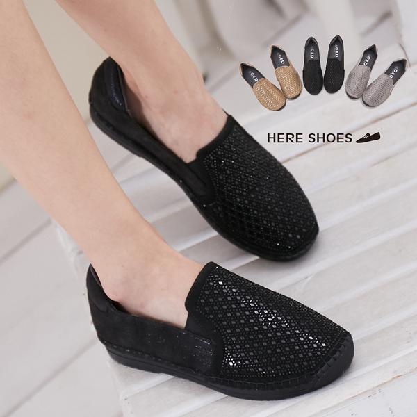 [Here Shoes]懶人鞋-亮片珠光小方頭包鞋3CM跟高方便套腳懶人鞋─KBCD3309