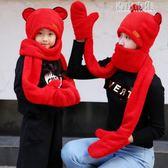 韓版兒童男女百搭帽子手套三件一體保暖加厚圍脖帽學生 青山市集