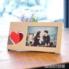 6寸7寸相框擺台創意愛心相架抖音同款結婚登記照像框紅心形照片框 【優樂美】