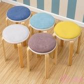 簡易實木凳子家用板凳時尚創意餐桌凳高凳成人加厚登子圓凳子  WD