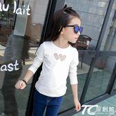 女童裝 女童T恤2018春裝新款韓版兒童百搭休閑黑白色愛心長袖上衣打底衫