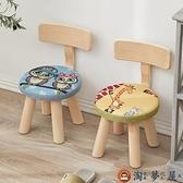小凳子家用實木矮凳圓凳靠背兒童沙發凳椅子卡通板凳【淘夢屋】