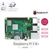 『堃喬』樹莓派 Pi3 B+ 開發控制板 Raspberry Pi 3 B+ 『堃邑Oget』