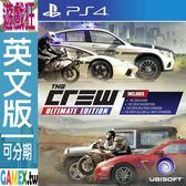 PS4 飆酷車神 終極版(英文版)