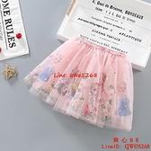 女童半身裙紗裙夏裝新款兒童蓬蓬裙女孩公主裙小童洋氣短裙子【齊心88】