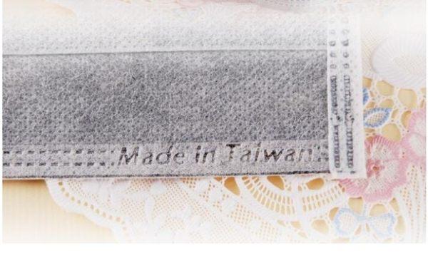 MIT口罩專家50入單包裝4層活性碳口罩-D2(1688批發倉庫)