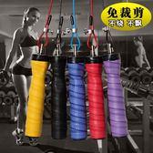 極速專業訓練跳神健身競速跳繩運動比賽繩子學生中考鋼絲跳繩 【限時88折】