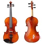 小提琴 手工實木高檔小提琴初學者成人專業級考級演奏兒童練習小提琴T