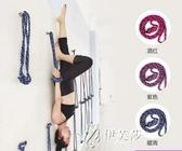 瑜伽墻繩倒立門上倒立繩瑜伽吊繩家用懸掛式瑜伽繩子墻繩空中吊繩 伊芙莎