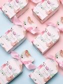 創意歐式糖果禮盒