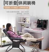 家用電腦椅子現代簡約懶人椅寢室宿舍沙發椅大學生書桌臥室靠背椅YJT 暖心生活館