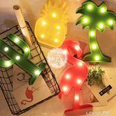 房間裝飾少女收割機裝飾仙人掌燈椰樹造型燈菠蘿燈  樂活生活館