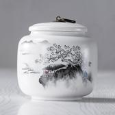 茶葉罐陶瓷大號半斤裝儲存罐密封罐普洱紅茶綠茶茶罐包裝