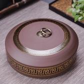 茶餅罐 紫砂陶瓷357茶餅罐 大號普洱存茶醒茶罐白茶密封茶盒茶葉罐包裝盒 晶彩