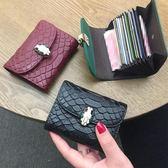 真皮卡包女式多卡位短款超薄可愛小巧名片夾證件包大容量卡片包潮