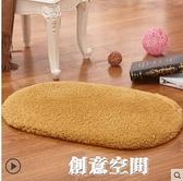 腳墊門墊進門入戶地墊家用浴室吸水廚房衛生間臥室地毯防滑地板墊 NMS創意新品