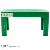 日本 SANKA 多功能椅凳 綠色款 深28x寬59x高30cm