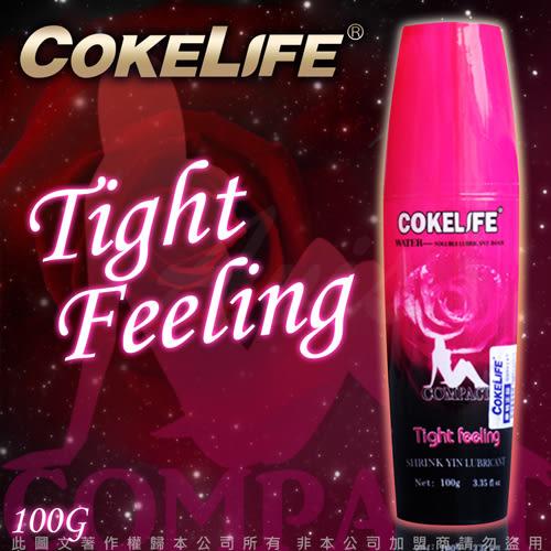 情趣用品 COKELIFE Tight feeling 女性情趣提升水性潤滑液 100g 增加性趣潤滑液