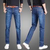 秋冬季休閒直筒寬鬆大碼牛仔褲男士青年商務加絨褲加厚保暖長褲子 時尚芭莎