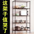 廚房置物 架落地多層省空間收納架子多功能蔬菜鍋架用品儲物 小艾時尚.NMS