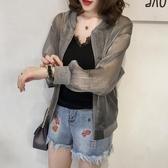 防曬衣女長袖 夏季韓版加肥加大碼女裝寬鬆顯瘦200斤開衫短款外套小時光生活館