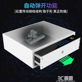 櫃密碼抽屜式保險櫃家用小型隱藏式防盜智慧保險箱觸屏新款 3C優購HM