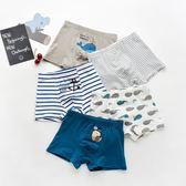 全館83折兒童嬰兒寶寶內褲女男1-3歲5純棉小童幼童嬰幼兒平角褲四角褲短褲