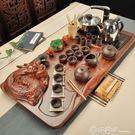 紫砂陶瓷功夫電磁爐實木茶盤茶台茶道茶杯茶...