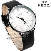 KEZZI珂紫 簡約流行錶 小秒盤造型 防水手錶 學生錶 男錶 中性錶 皮革錶帶 黑色 KE1771黑大