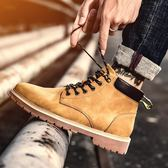 馬丁靴男高幫冬季中幫男士大黃工裝鞋子休閒百搭棉加絨雪地靴子潮 全館免運