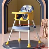 寶寶餐椅兒童吃飯座椅嬰兒可折疊便攜式家用學坐椅子多功能餐桌椅【齊心88】