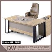 【多瓦娜】19058-604007 比特6尺主管桌(CA609/1808)(不含側櫃.活動櫃)