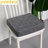 高密度海綿餐椅坐墊茶室棉麻透氣座椅墊辦公室圈椅亞麻 簡而美