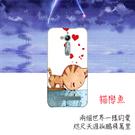 [機殼喵喵] 華碩 asus ZenFone go ZB500KL X00ADA 手機殼 軟殼 保護套 貓戀魚