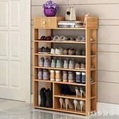 鞋櫃門口鞋架特價經濟型家用懶角落省空間大容量家里人仿實木板式鞋櫃 LH3230【123休閒館】