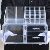 透明化妝品收納盒抽屜式亞克力收納架【步行者戶外生活館】