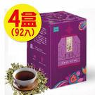 【年輕18歲】十八味養身茶禮盒-高貴紫23入x4盒