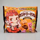 【不二家】雙味鄉村餅20枚-萬聖版200g(賞味期限:2020.04)