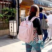 旅行包女雙肩包大容量旅游包純色簡約學生書包電腦包防水背包