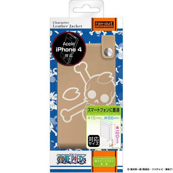 ☆愛思摩比☆ray-out 航海王皮套-智慧型手機用 喬巴 棕(RT-OSPA-CH)特價商品恕不退換貨